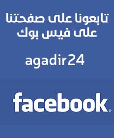 facebookAgadir24