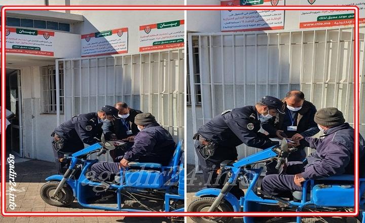 photo agadir24 info (3)
