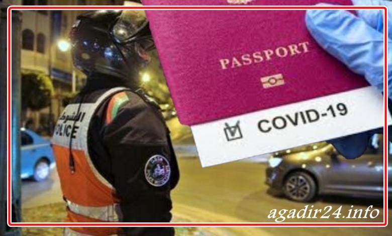 رسمياً و ابتداء من يوم غد: حرية التجول و التنقل و السفر لما يناهز 6 مليون مغربي، و هذه ميزة الجواز التلقيحي